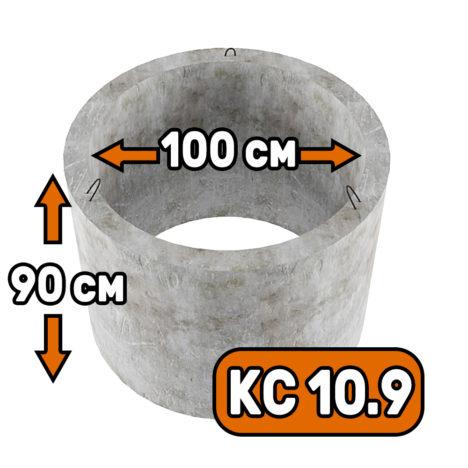 Кольцо стеновое КС 10-9 - фото