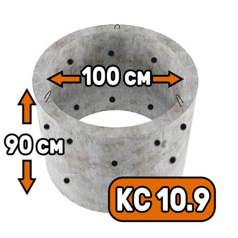 Кольцо стеновое КС 10-9 перфорированное - фото