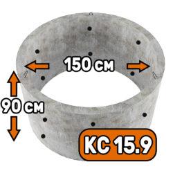 Кольцо стеновое КС 15-9 фото перфорированное - фото