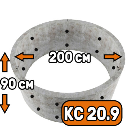 Кольцо стеновое КС 20-9 перфорированное - фото