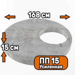 Плита перекрытия пп 15 усиленная - фото