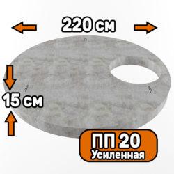 Плита перекрытия пп 20 усиленная - фото